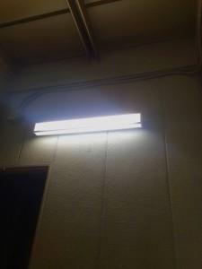 LIGHT-SENSOR