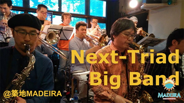Next-Triad Big Band