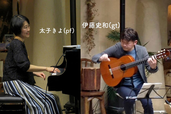 HIDAMARI ☆BOSSA LIVE&オープンマイク