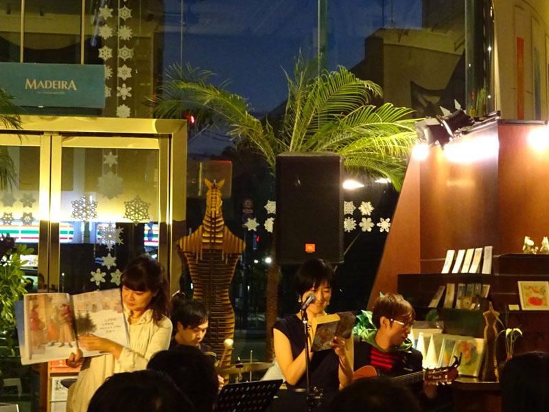 音楽と朗読のカフェライブ~クリスマスの贈り物~